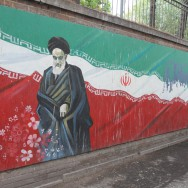 Mural on the former US embassy in Tehran